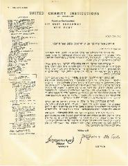 United Charity Institutions of Jerusalem March 1941 Passover Fundraising Appeal with Passover Seals [stamps] Depicting Famous Rabbis