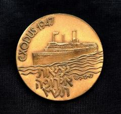 Medal Commemorating the 40th Anniversary of the Immigration Ship Exodus and its Treatment by the British