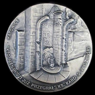 Front / Obverse of Medal Commemorating the 50th Anniversary of the Liberation of the Camps - 1995