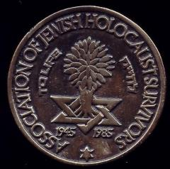 40th Anniversary of Australian Association of Holocaust Survivors Medal - 1985