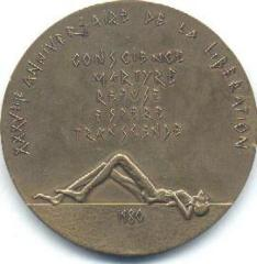 French Medal Commemorating the 35th Anniversary of the Holocaust