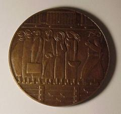 Hungarian Medal Commemorating the 40th Anniversary of the Holocaust and the Deportation of Hungarian Jews - 1984