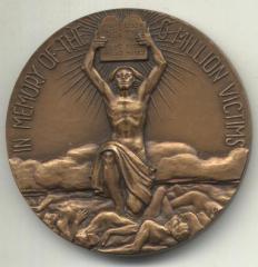 Italian Holocaust Memorial Medal In Memory of the Six Million - 1952