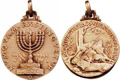 Italian Holocaust Medal In Memory of the Existing Veterans - 1945