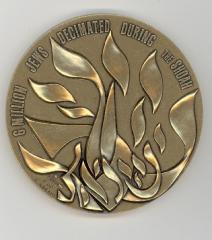 French Medal Commemorating the 50th Anniversary of Deportation of Jews of Paris - 1992