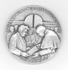 Pope John Paul II's visit to the Warsaw Ghetto Medal - Hierosolima