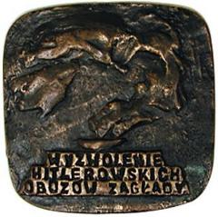 Polish Medal Commemorating the 35th Anniversary of the Liberation of Auschwitz - 1980