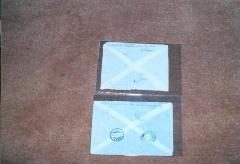 Photo Back of two Envelopes (Blumenstein)