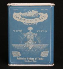 Rabbinical College of Telshe (Cleveland, Ohio) Tzedakah / Charity Box