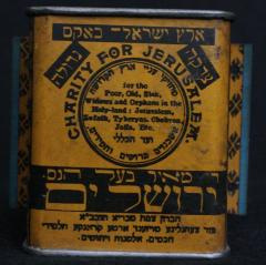 Charity for Jerusalem - Tzedakah / Charity Box