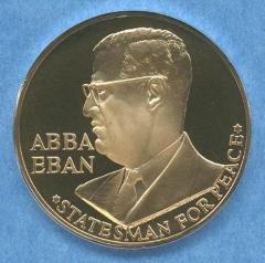 Abba Eban Commemorative Medal - 1967