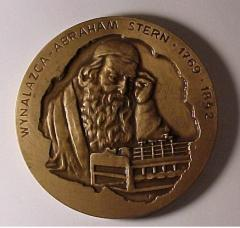 Medal Honoring & Commemorating Abraham Stern, a Jewish Scholar and Inventor of the Calculating Machine