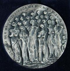 Medal commemorating the 50th anniversary of the liberation of the Nazi Death Camp Stutthof in 1945 by the Soviet Army