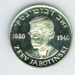 Champion of the Jewish People Medal, Issued in Honor of Ze'ev Jabotinski