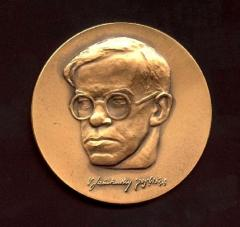 Medal Issued by the State of Israel to Mark the Centenary of the Birth of Ze'ev Jabotinsky, 5741-1980