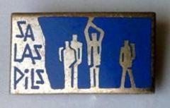 Salaspils Survivors Pin