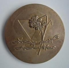 Medal Commemorating the 40th Anniversary of the Liberation of the town of Oswiecim and the Nazi Death Camp Auschwitz (Oswiecim) in 1945 by the Soviet Army
