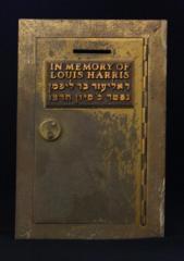 Pair of Wall Mounted Tzedakah / Charity Boxes in Memory of Louis Harris from Cincinnati, Ohio