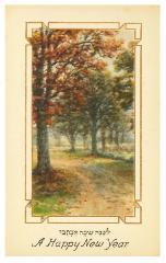 Group of 4 Rosh Hashana Postcards Printed by the Cincinnati, Ohio based Gibson Art Company