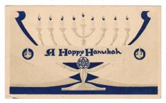 A Happy Hanukah Postcard Issued by the Jewish Welfare Board