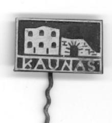 Kaunas - IX Fortas (9th Fort) Survivor & Commemorative Pin