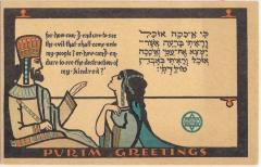 A Purim Greetings Postcard Issued by the Jewish Welfare Board