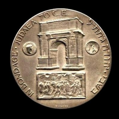 Front/Obverse of In Freedom Israel / In Bondage Judea Medal - 1965