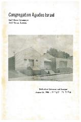Golf Manor Synagogue Agudas Israel Dedication Book 1958