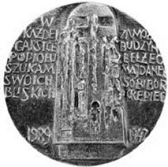 In Memory of the Destroyed Jewish Communities in Southeast Poland Medal - 1999