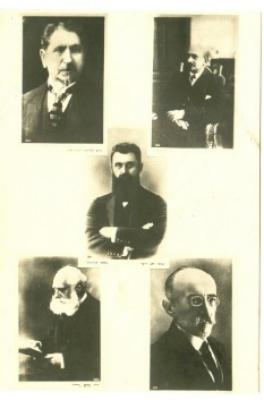 Front of Postcard of Five Zionist leader: Dr. Theodor Herzel, Chaim Weizmann, Nachum Sokolov, Achad Ha'am, and Max Nordau