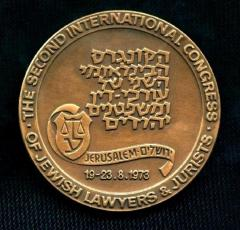 The Second International Congress of Jewish Lawyers & Jurists Medal 1973