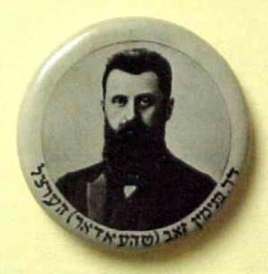 Pinback of Theodor Herzl