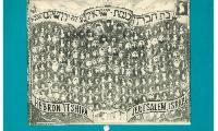Hebron Yeshiva Booklet Page 1