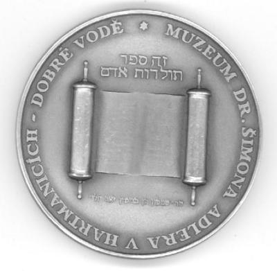 Front / Obverse of in Memory of the Destroyed Jewish Communities in Western Bohemia Commemorative Medal - 1997