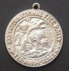 XXV International FICC Rally, Tel-Aviv, Israel Token – 1964
