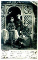 Postcard of the Children of Theodor Herzl