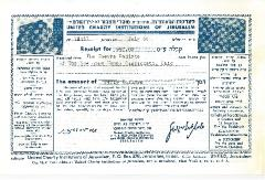 United Charity Institutions of Jerusalem Contribution Receipts from 1966, 1967 & 1968
