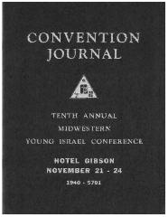 Tenth Annual Young Israel Conference Book, November 21-24, 1940