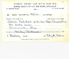 Jewish Institute for the Blind, Jerusalem - Contribution Receipts from 1966, 1967 & 1968