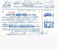 New Hope Congregation Burial Society Receipt - Torah Umlacha - 1966