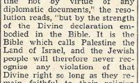 September 1943 Article on Agudas Israel of America Demanding the Annulment of the British White Paper Restricting Jewish Immigration to Palestine