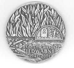 Medal in Memory of the Jews from Jedwabne, Poland Who Were Murdered by their Polish Neighbors