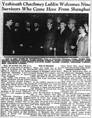 Article on Yeshiva Chachmei Lublin of Detroit Welcoming Nine Survivors of the Holocaust who were Joining the Yeshiva after Surviving the Holocaust in Shanghai - Detroit Jewish News, October 11, 1946