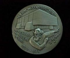 Heichal Wolyn Memorial Medal