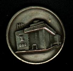 Medal of Heichal Shlomo Synagogue, Jerusalem (Seat of the Israeli Chief Rabbinate)