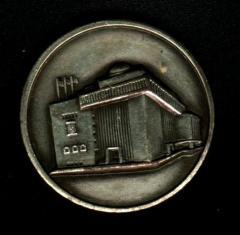 Medal of Heichal Shlomo Synagogue, Jerusalem (Seat of the Israeli Chief Rabbinate)