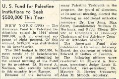 Article on 1944 Fundraising of The American Fund for Palestine Institutions