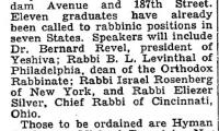 Article on April 1940 Ordination of Rabbis from the Rabbi Isaac Elchanan Theological Seminary and Yeshiva College