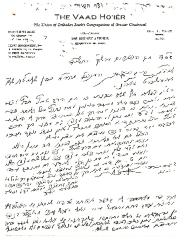 Rabbi Silver letter to Rabbi Cohen