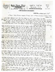 A letter from Rabbi Silver to Rabbi Seltzer